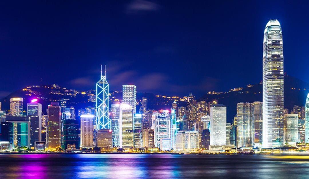 Apertura de una subsidiaria en Hong Kong