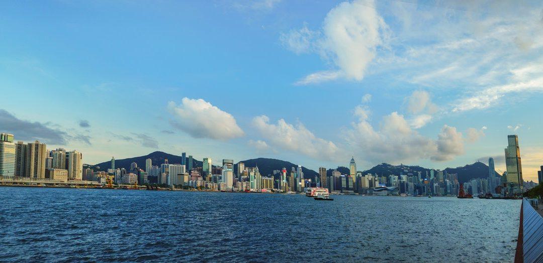 Как открыть коммерческий счёт в Гонконгском банке