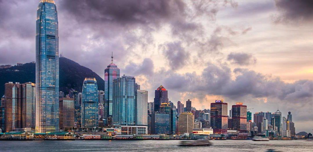 Compañía inactiva en Hong Kong