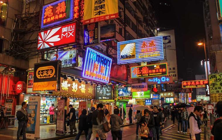Tendencias contables en Hong Kong en 2021