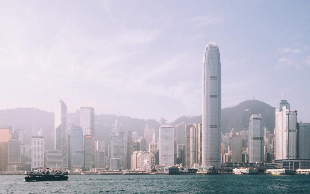 Бездействующие компании в Гонконге