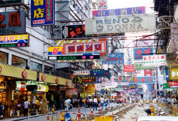 ¿Qué aspectos podría causar problemas con su cuenta bancaria de Hong Kong?