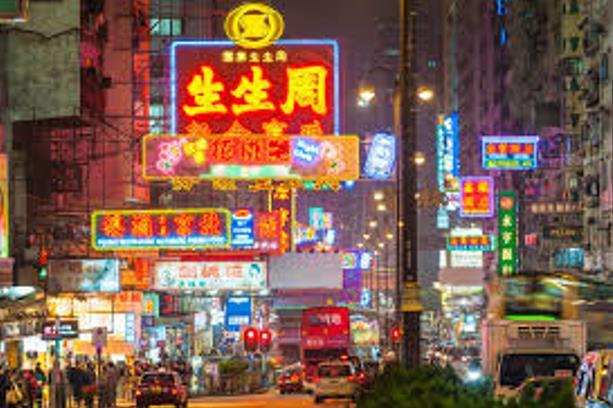 ¿Qué tan fácil es solicitar el reconocimiento de los ingresos de una empresa Offshore en Hong Kong?